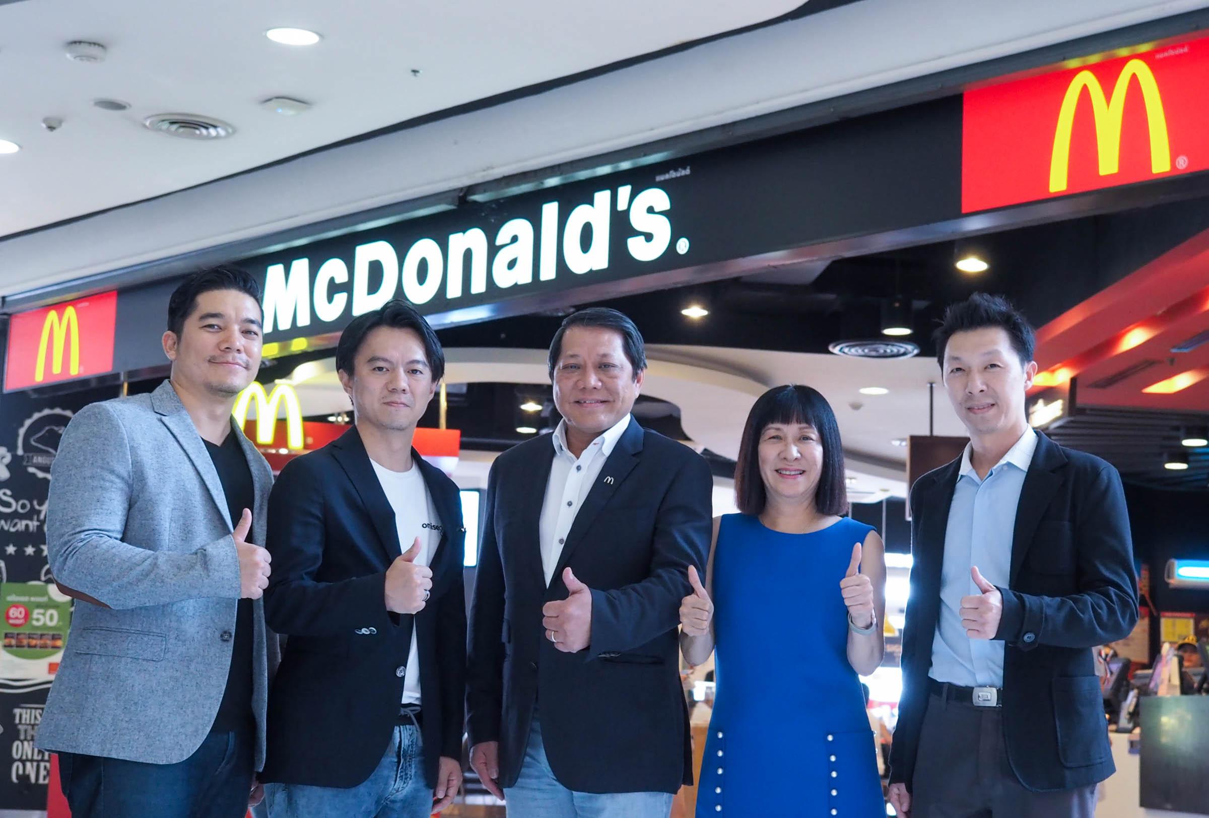 Parceria entre McDonald's e OmiseGo