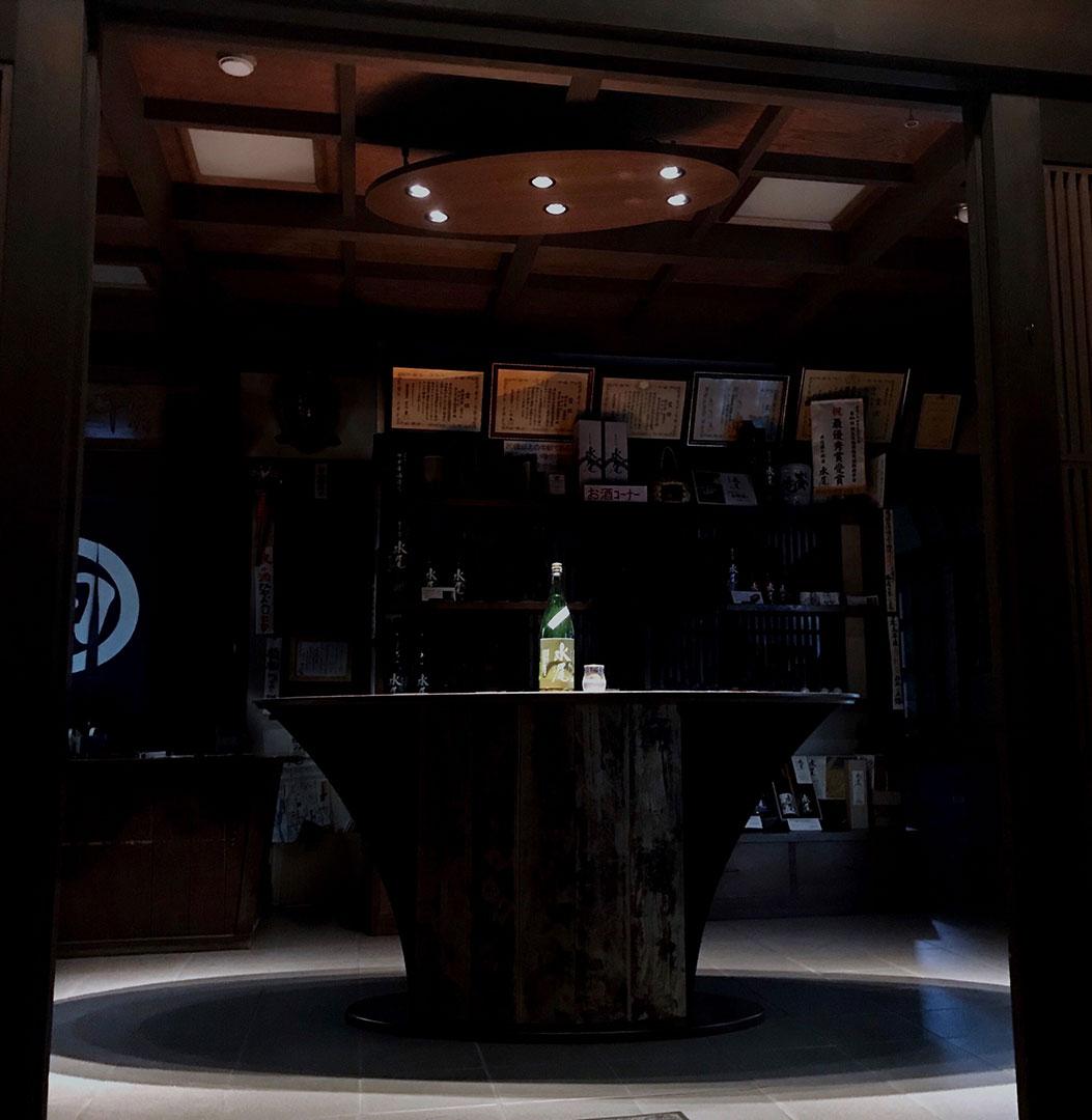 清酒「水尾」の酒蔵・田中屋酒造店様