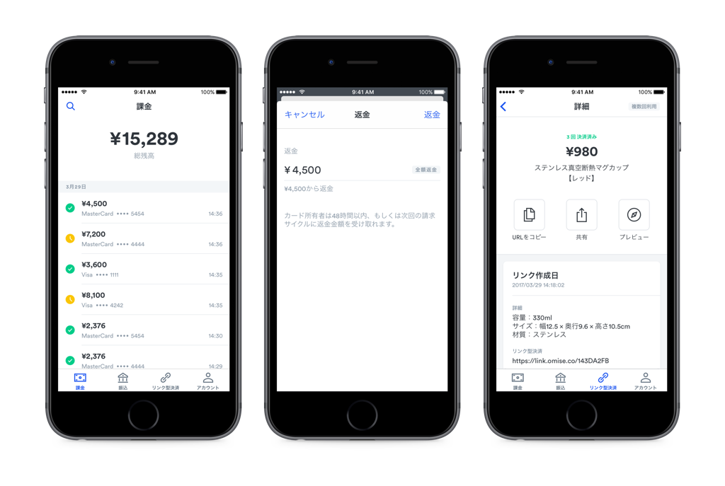 Dashboard-app-screenshot-JP