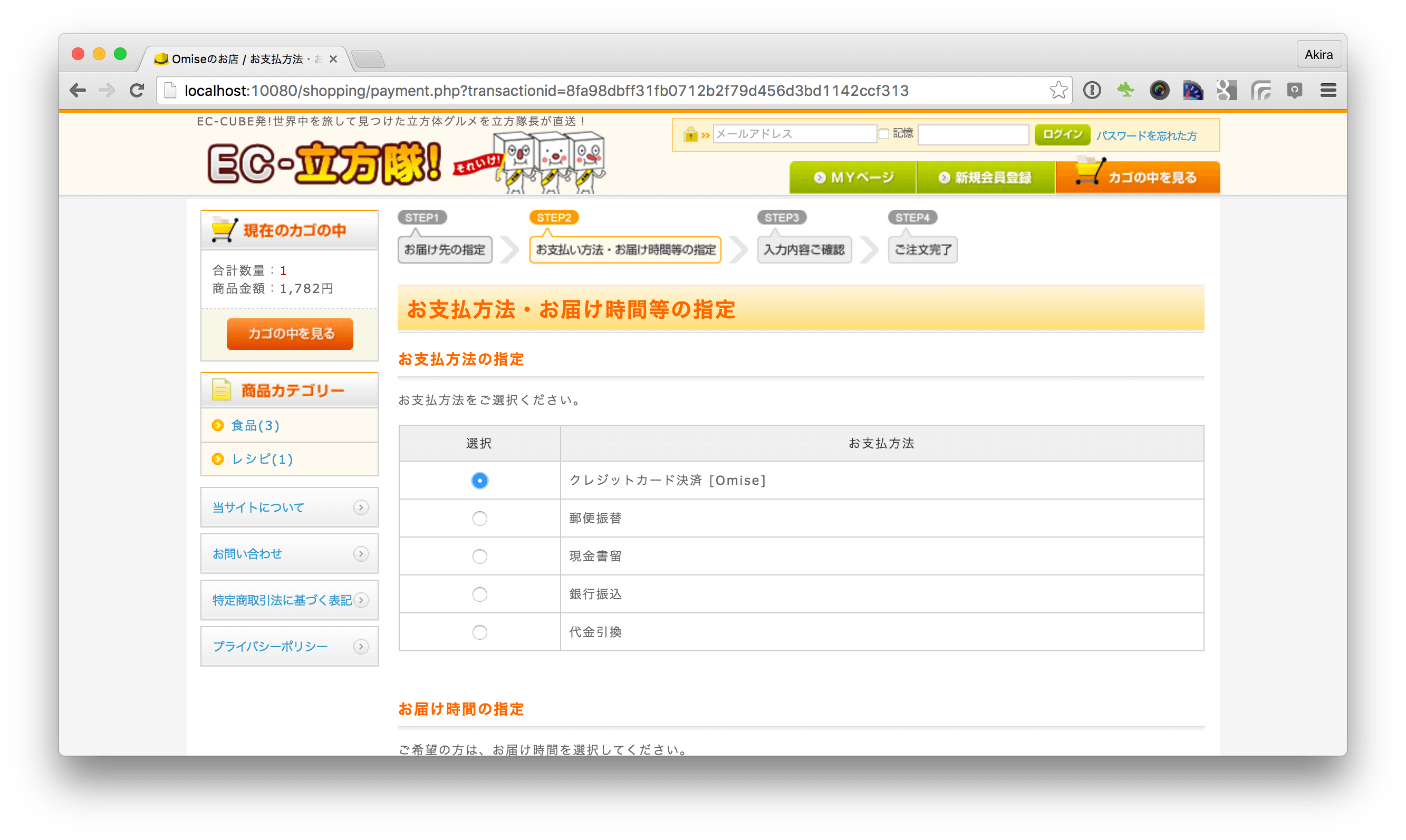 screen shot 2016-04-21 at 14 18 56