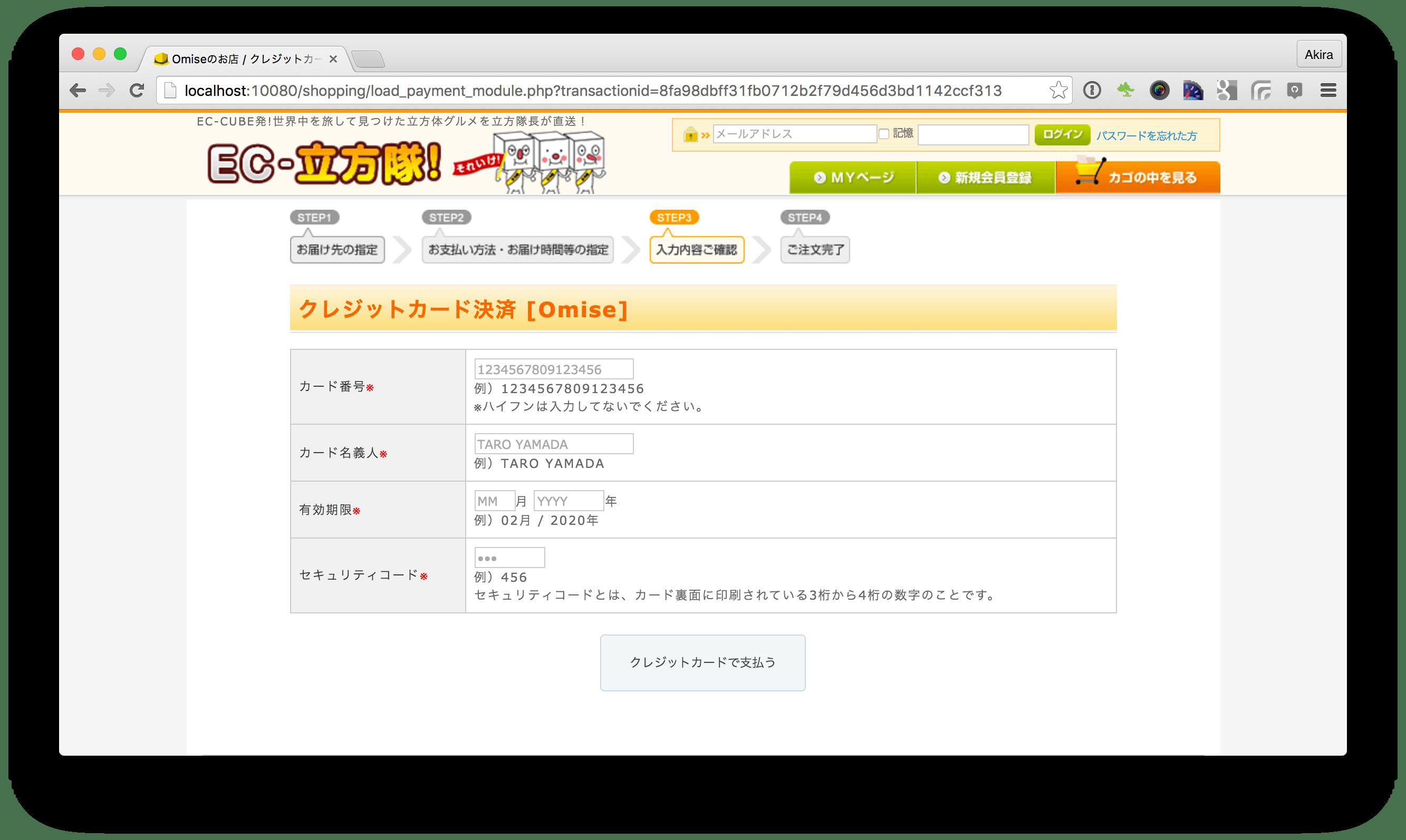 screen shot 2016-04-21 at 14 19 02