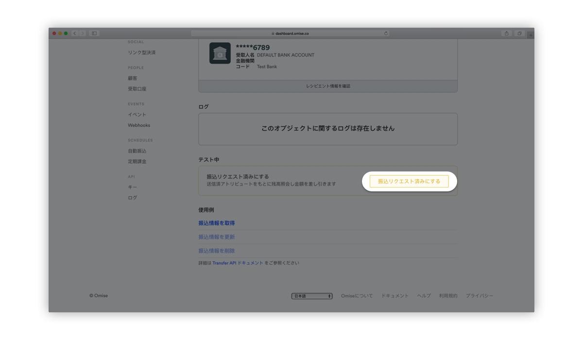 mark as sent button